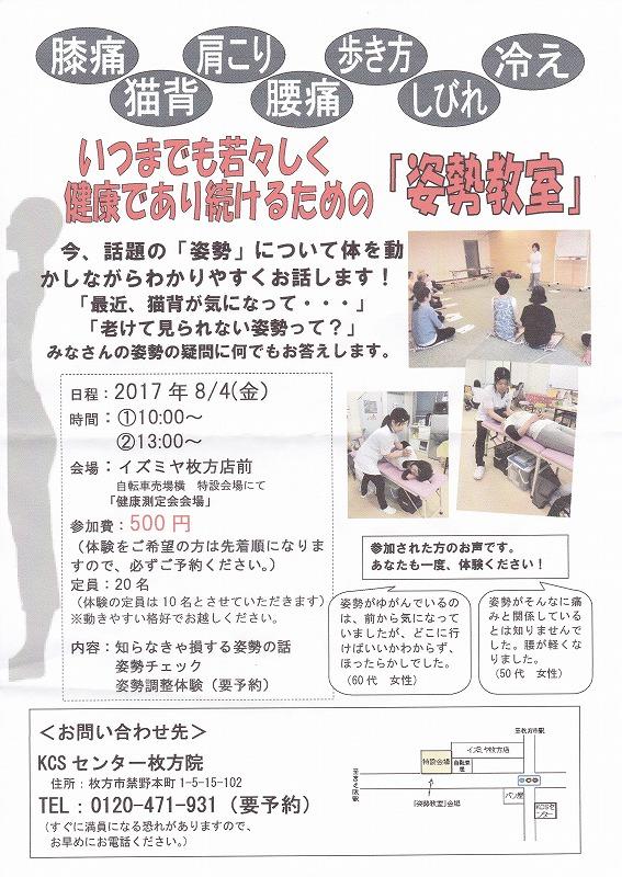 IMG_20170707_0001.jpg