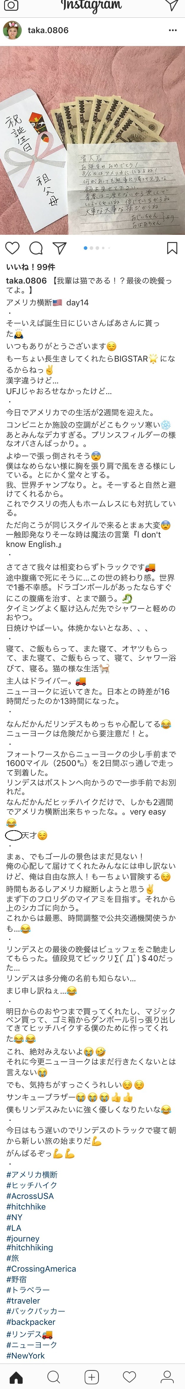 160(14day)_20170830155211bc5.jpg