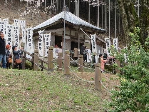 2017・4・9谷ク汲山 081-3e