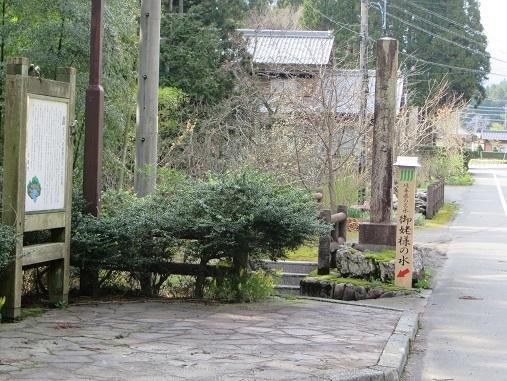 2017・4・9谷ク汲山 090-3u