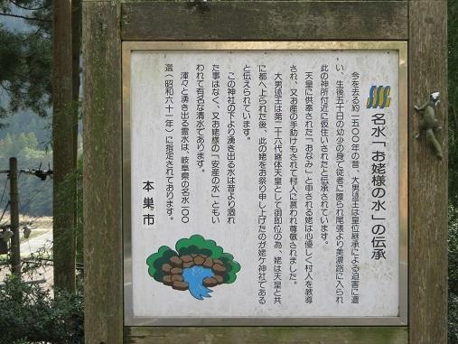 2017・4・9谷ク汲山 091-3i
