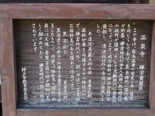 2017・4・22有馬 068-2x