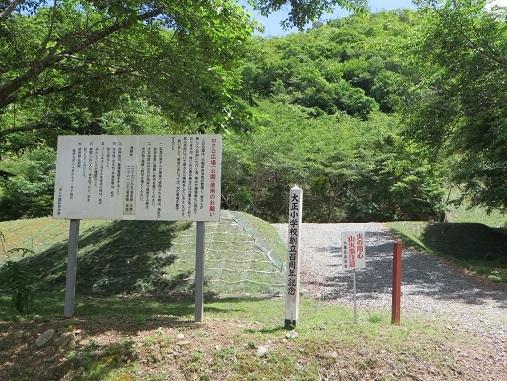 17,6,25ろくろ観音・生野神社 081-1z