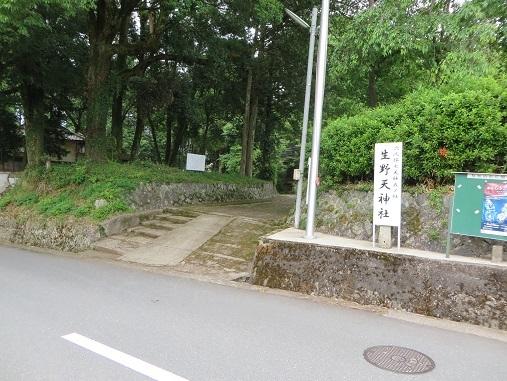 17,6,25ろくろ観音・生野神社 181-1r