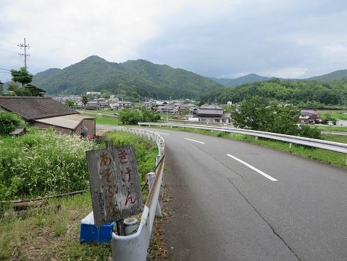 17,6,25ろくろ観音・生野神社 179-3s