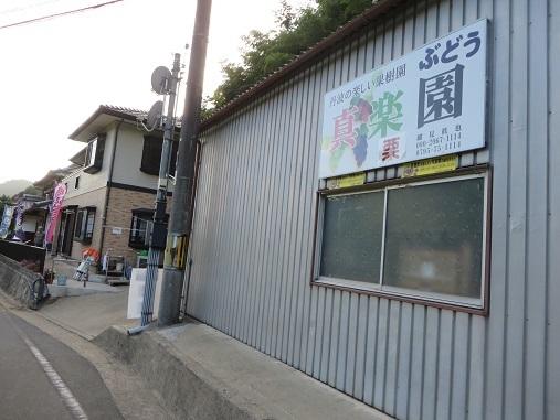 tたきれんざん3、2017 050-1y