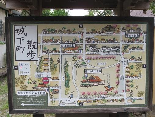 tたきれんざん3、2017 043-1q
