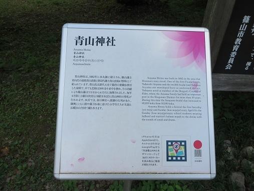 tたきれんざん3、2017 019-1z