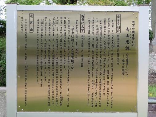 tたきれんざん3、2017 021-1n