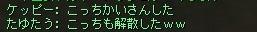 1_201705271543029f9.jpg