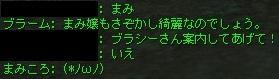 201708091340067c2.jpg