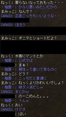 201708101702259e2.jpg
