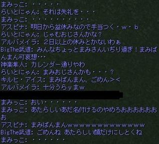 2017081113395924d.jpg