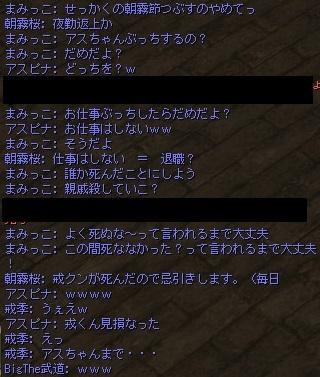 201708111344118ba.jpg
