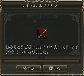 20170811155303296.jpg