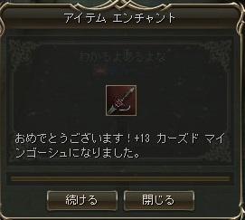 20170811155304f77.jpg