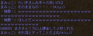 2017081116094463f.jpg