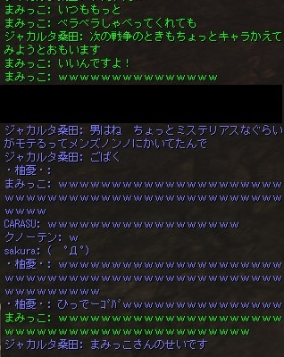 20170813022534c38.jpg