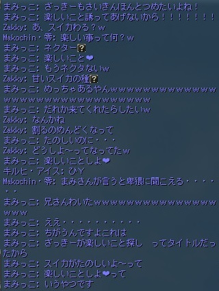 20170813024008d11.jpg