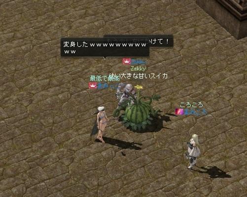 20170813024011cf6.jpg