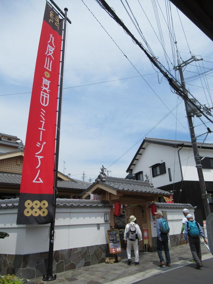 170517真田丸 (2)