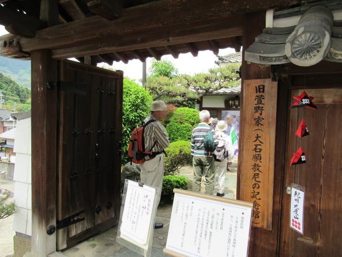 170517大石順教 (0)