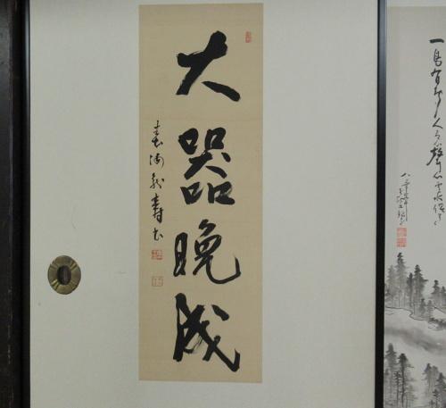 170517大石順教 (3)
