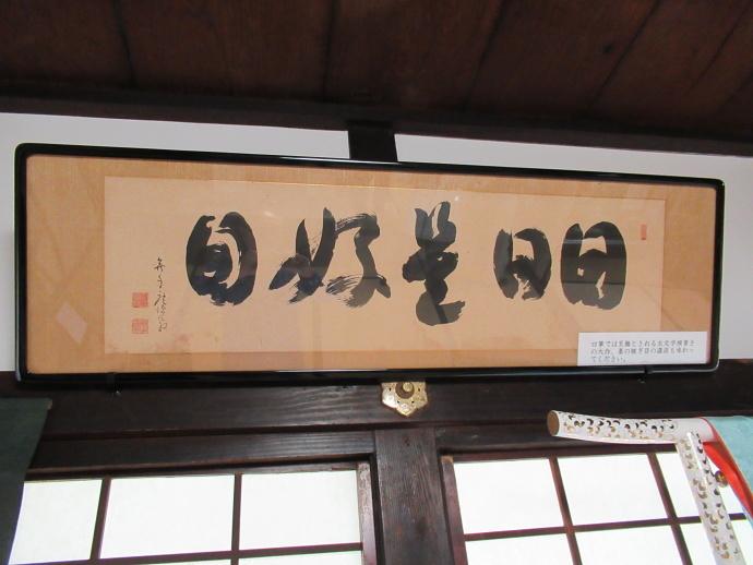 170517大石順教 (4)
