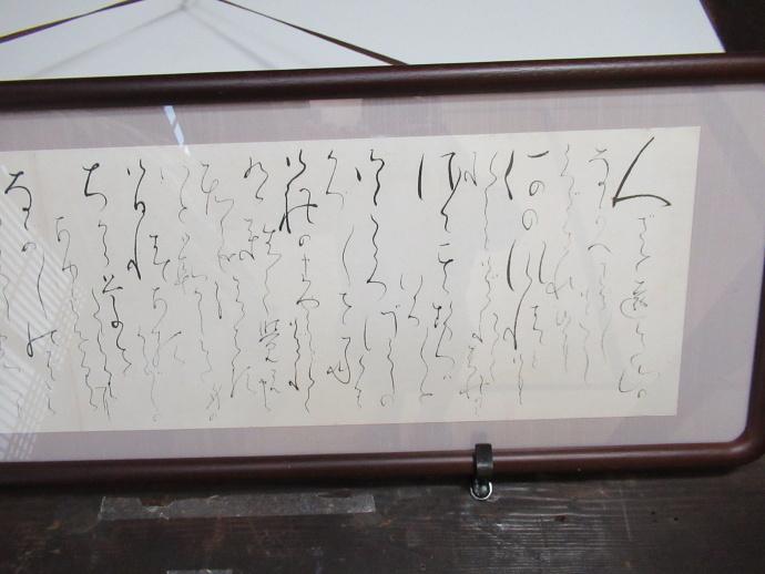 170517大石順教 (7)