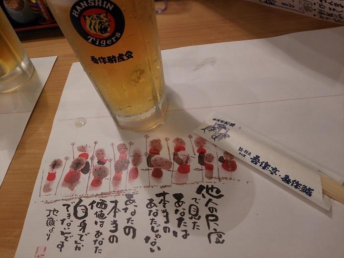 170819吾作 (1)