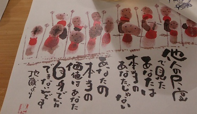 170819吾作 (1-1) - コピー