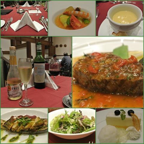 dinner_convert_20170807210614.jpg