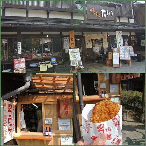 furukawa1_convert_20170725083909.jpg
