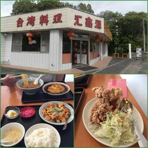 taiwan_convert_20170703231108.jpg
