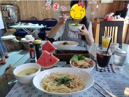 kinako7973.jpg