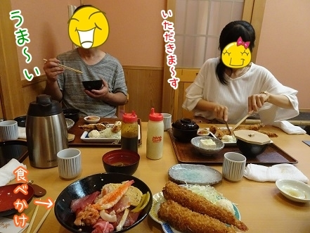 kinako8010.jpg