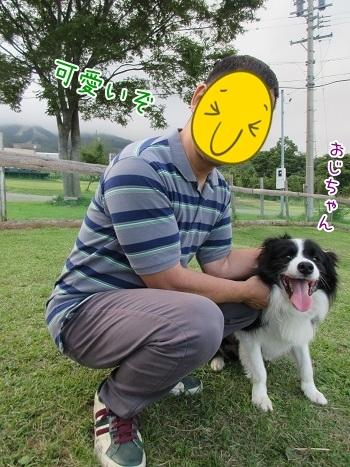 kinako8173.jpg