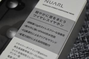 NUARL_NB202