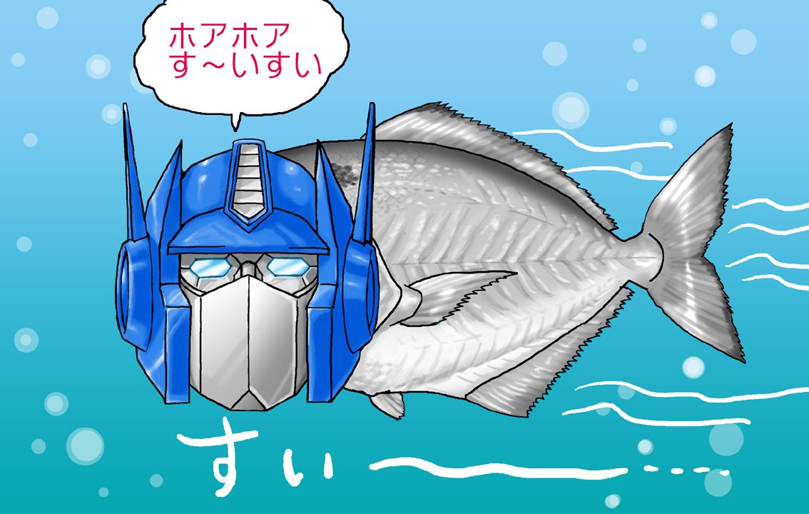 イボンコ鯛1