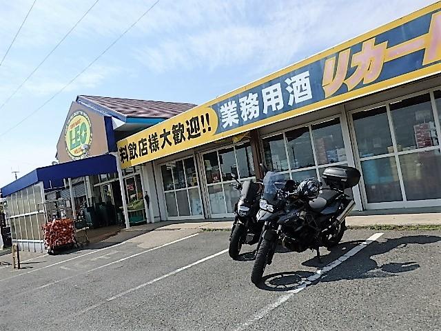 P6100036.jpg