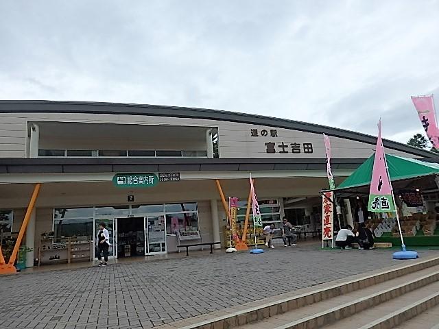 P6300026.jpg