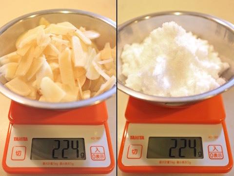 新生姜スライスと砂糖を計る