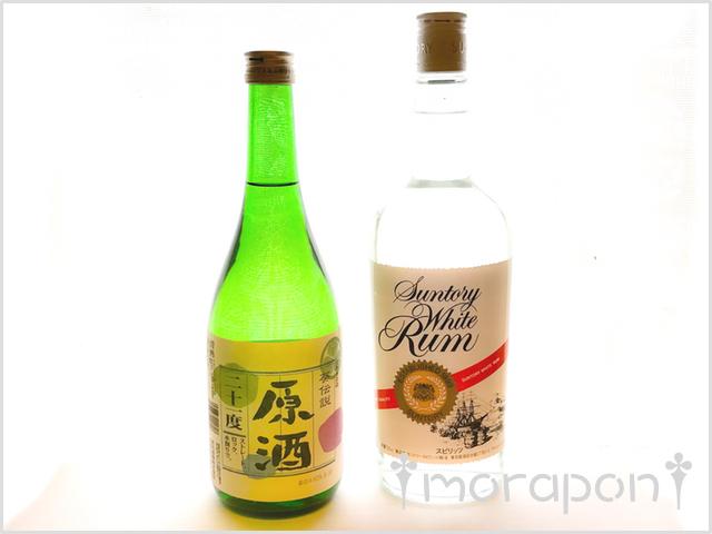 170703 梅仕事《梅酒編》-4