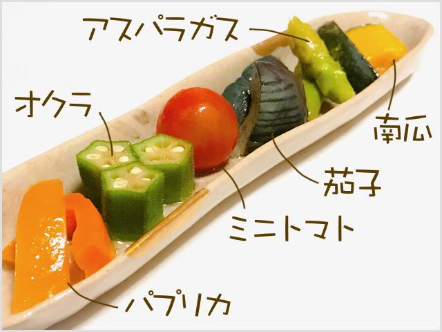 170804 夏野菜の揚げ浸し