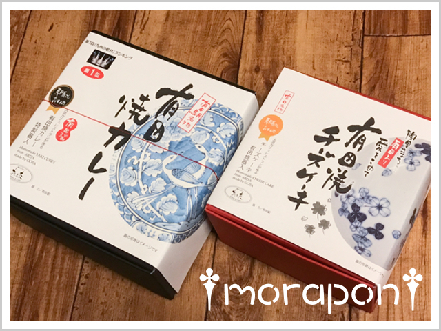 170819 キーケースと有田焼-3