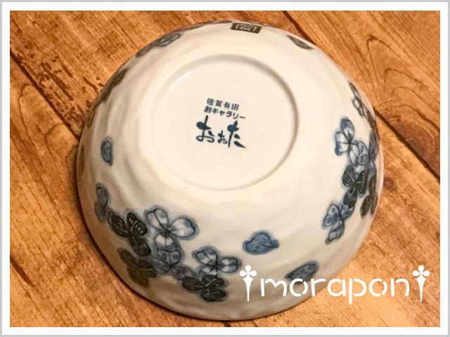 170823 有田焼チーズケーキ-5