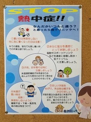 20170609_161837.jpg