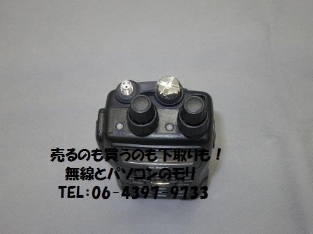 DJ-G7 アルインコ トリプルバンド144/430/1200MHz FM トランシーバー