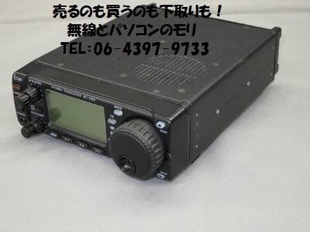 IC-703 アイコム HF/50MHz アンテナチューナー DSPユニット TCXO標準内蔵 ICOM