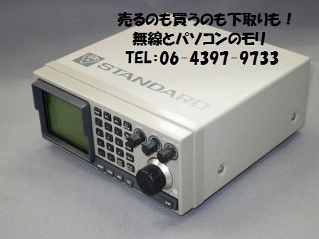 AX700